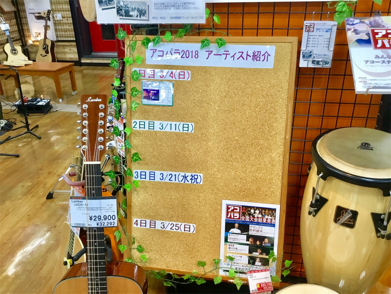 f:id:shima_c_yokosuka:20180107164233j:image