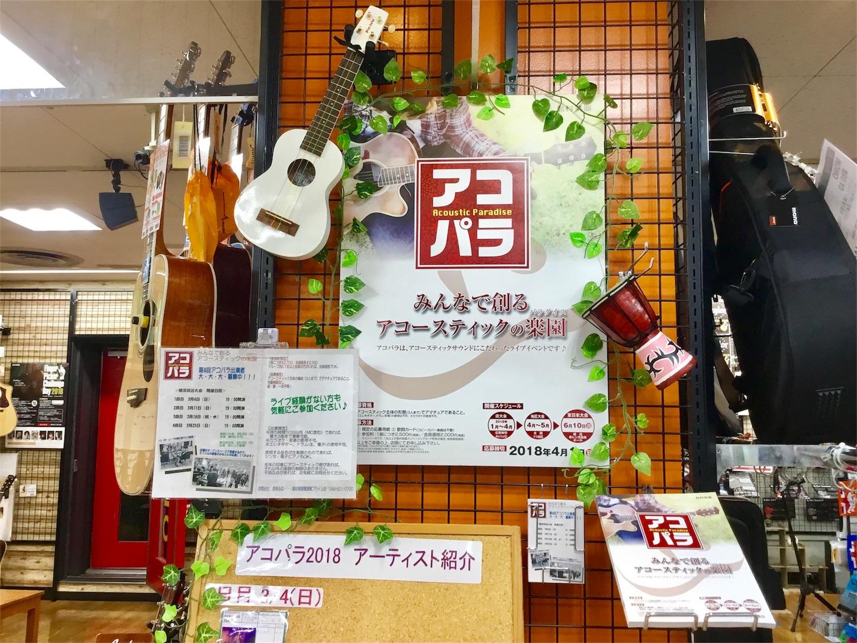 f:id:shima_c_yokosuka:20180107164244j:image