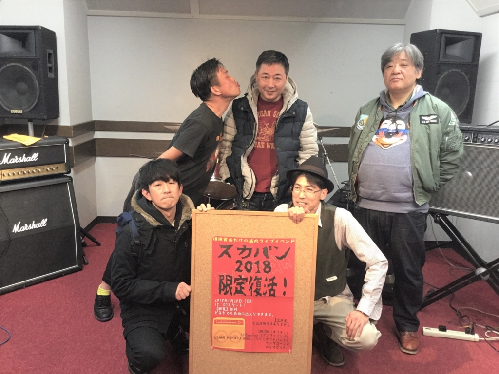 f:id:shima_c_yokosuka:20180131121927j:plain