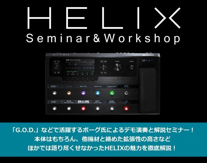 f:id:shima_c_yokosuka:20180202181945j:plain