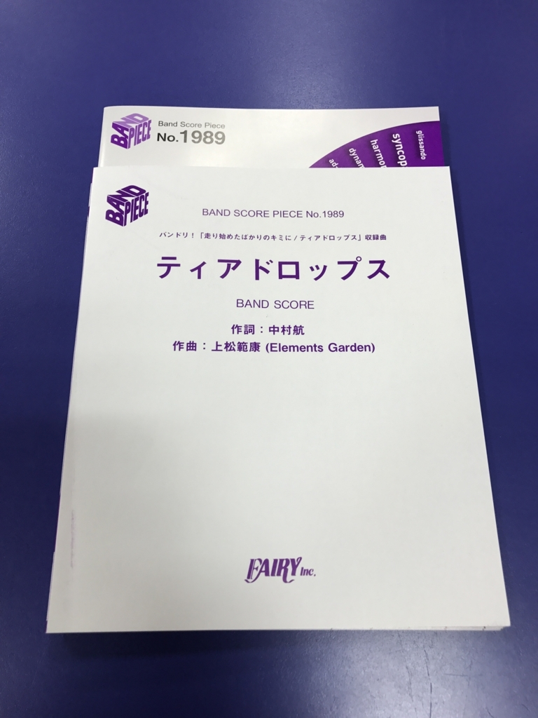 f:id:shima_c_yokosuka:20180208152303j:plain