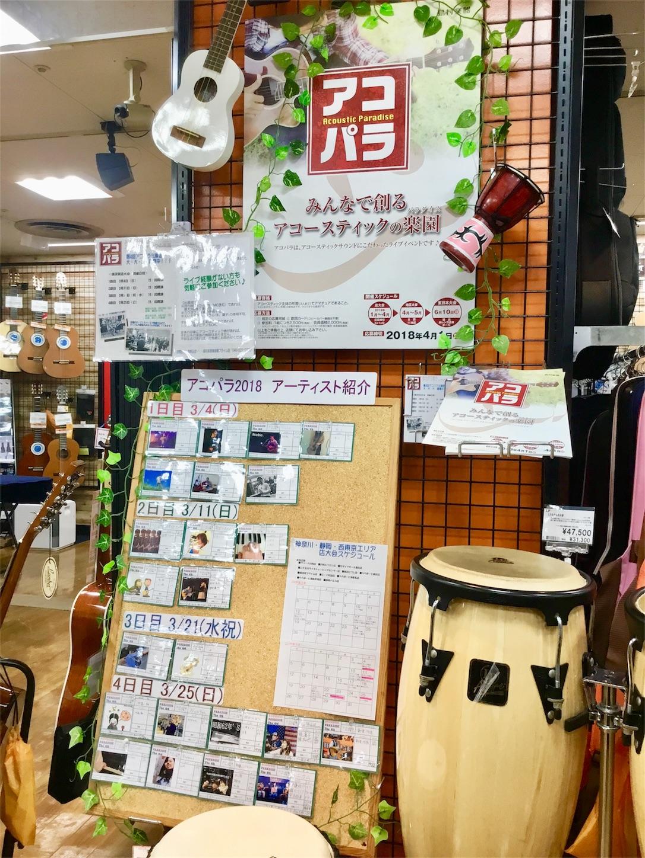 f:id:shima_c_yokosuka:20180303160122j:image
