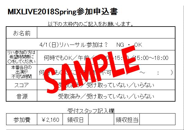 f:id:shima_c_yokosuka:20180303161422p:plain
