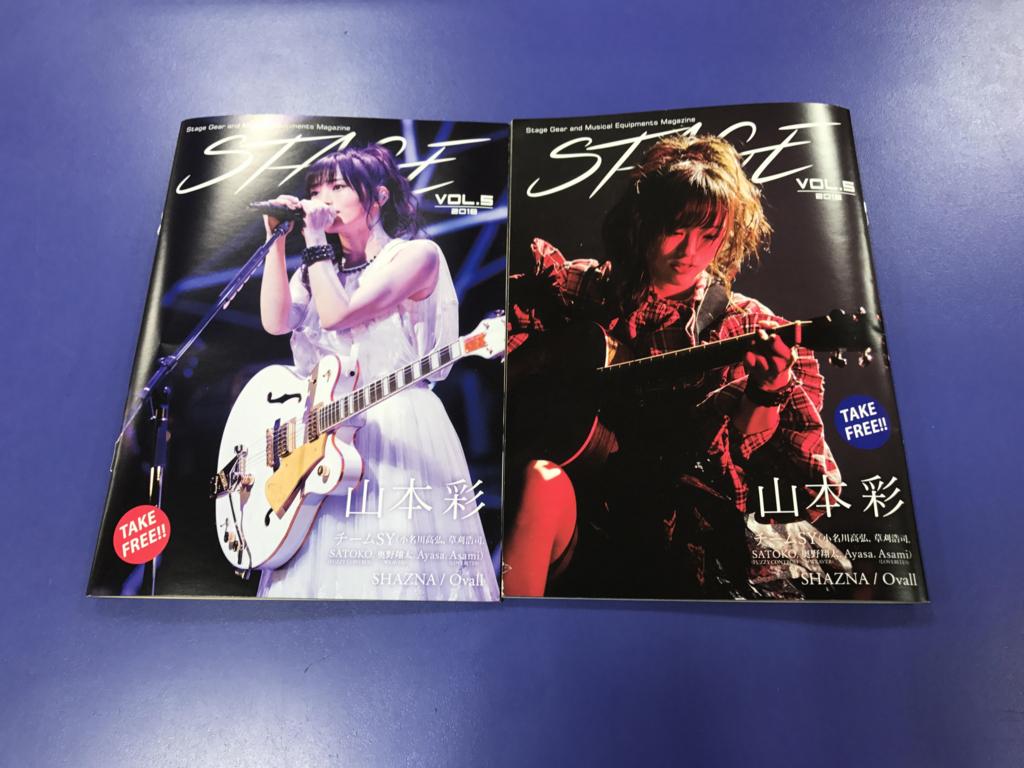 f:id:shima_c_yokosuka:20180312191348j:plain