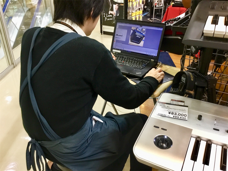 f:id:shima_c_yokosuka:20180313174718j:image
