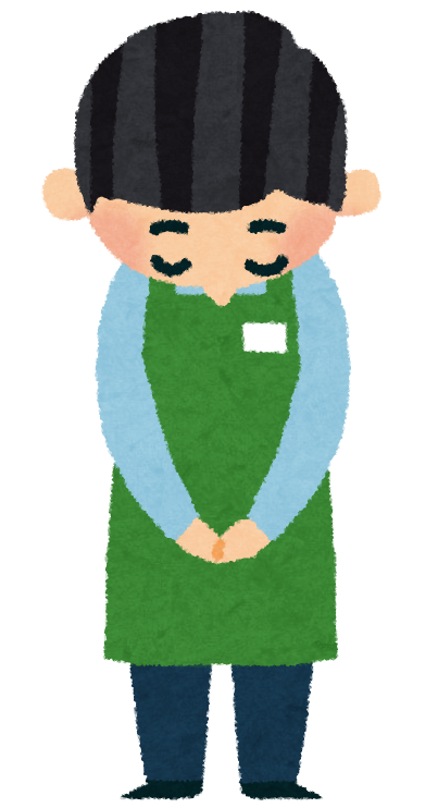 f:id:shima_c_yokosuka:20180321105240p:plain
