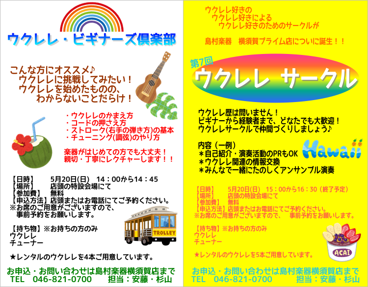 f:id:shima_c_yokosuka:20180404162631p:plain