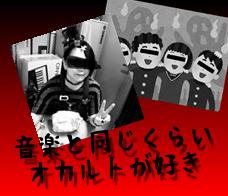 f:id:shima_c_yokosuka:20180407160926p:plain