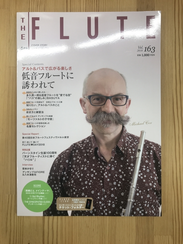 f:id:shima_c_yokosuka:20180411183406j:plain