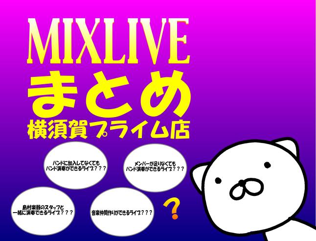 f:id:shima_c_yokosuka:20180502144944p:plain
