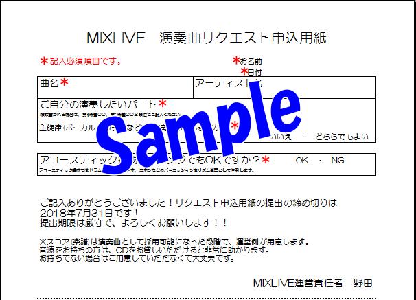 f:id:shima_c_yokosuka:20180508173919p:plain