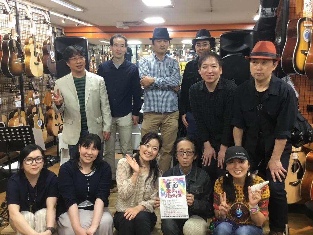 f:id:shima_c_yokosuka:20180521175043j:plain
