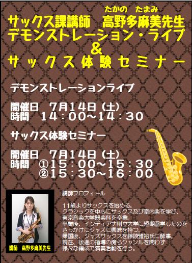 f:id:shima_c_yokosuka:20180622113610p:plain