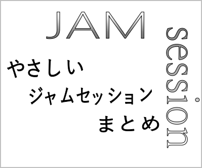 f:id:shima_c_yokosuka:20180718165958p:plain