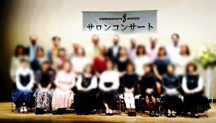 f:id:shima_c_yukari:20161021141054j:plain