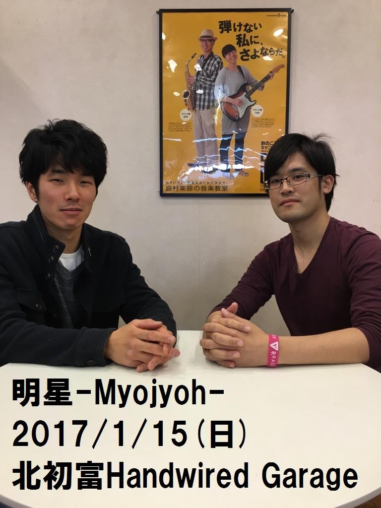 f:id:shima_c_yukari:20161113154137j:plain