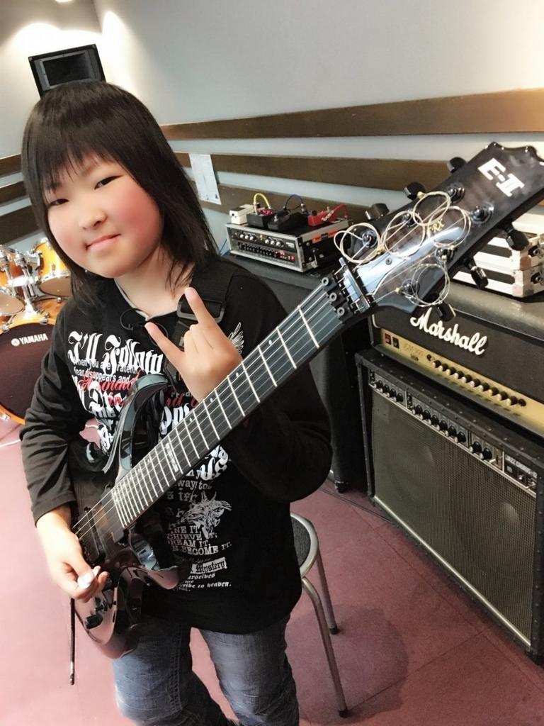 f:id:shima_c_yukari:20170109171219j:plain