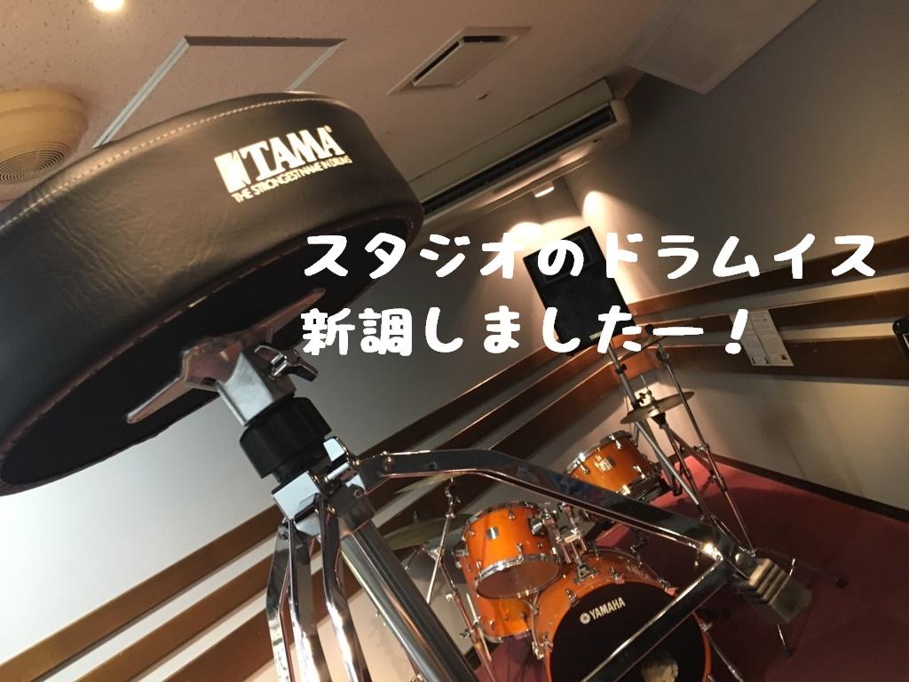 f:id:shima_c_yukari:20170328212921j:plain