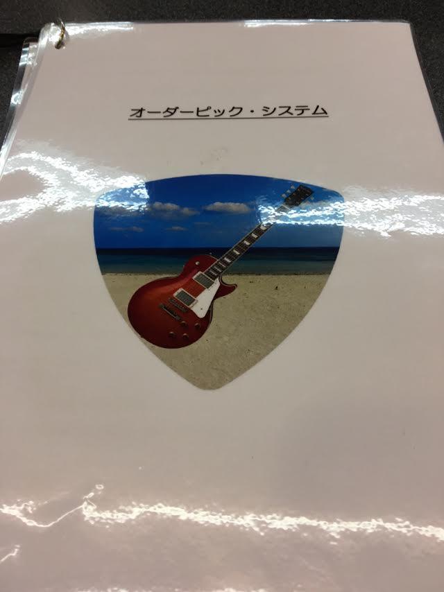 f:id:shima_c_yukari:20170331121742j:plain