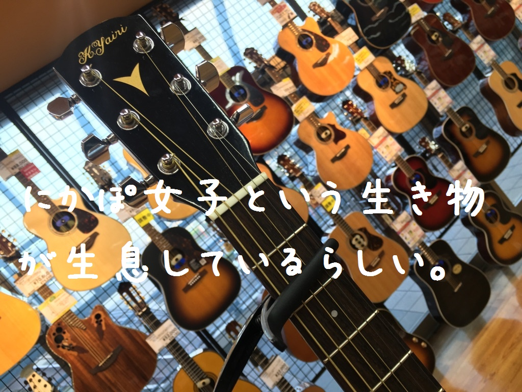 f:id:shima_c_yukari:20170407173747j:plain