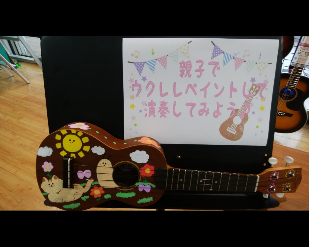f:id:shima_c_yukari:20170408104545p:plain