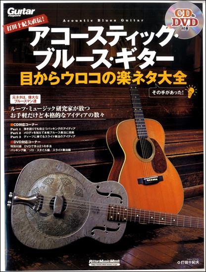 f:id:shima_c_yukari:20170408200346j:plain