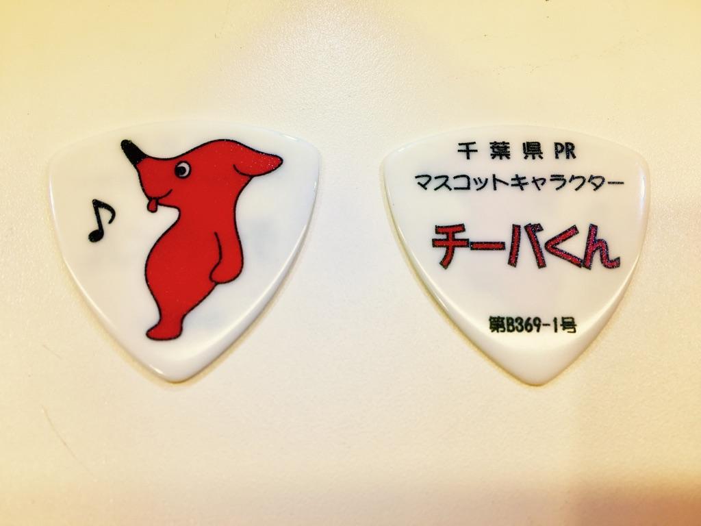 f:id:shima_c_yukari:20170414141342j:plain