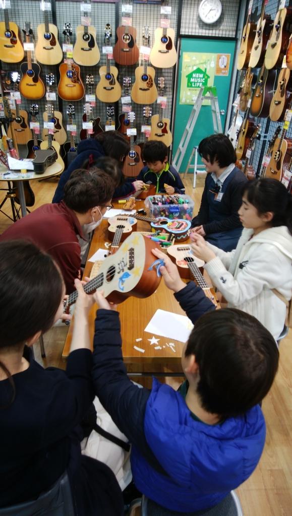 f:id:shima_c_yukari:20170416154948j:plain