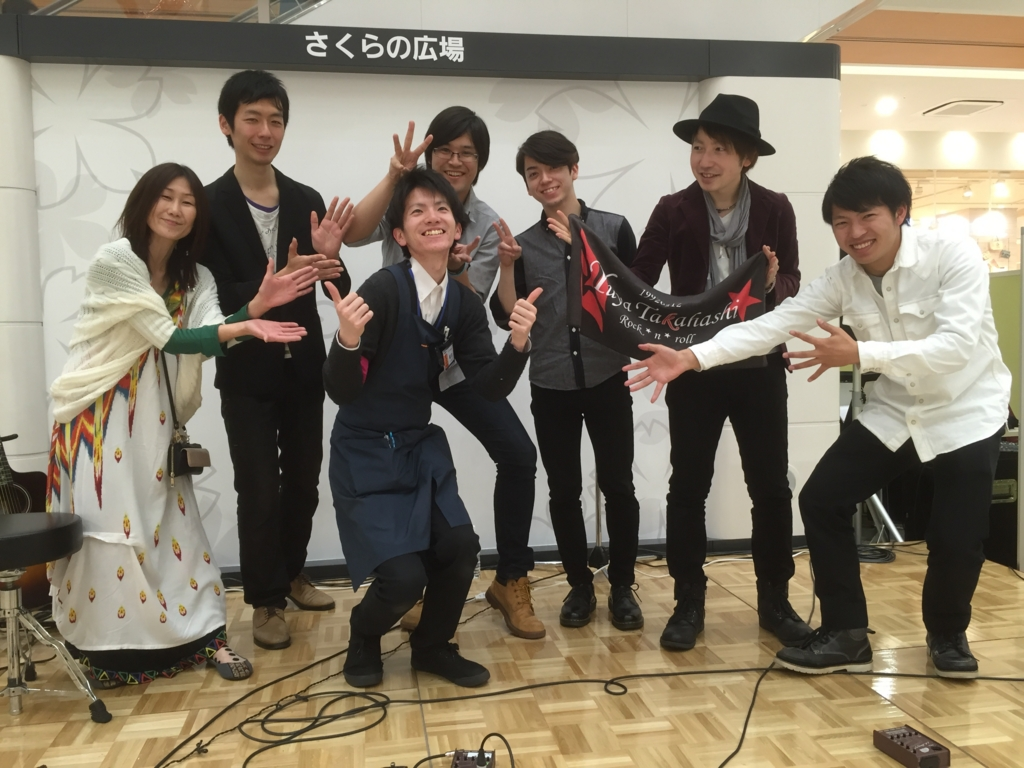 f:id:shima_c_yukari:20170420215641j:plain