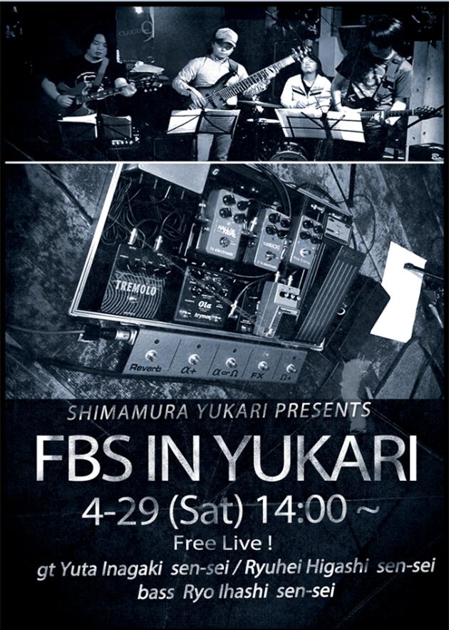 f:id:shima_c_yukari:20170429115150p:plain