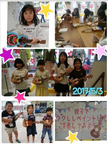 f:id:shima_c_yukari:20170504155941p:plain