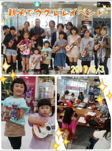 f:id:shima_c_yukari:20170504160008p:plain
