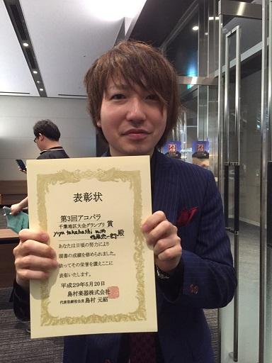 f:id:shima_c_yukari:20170521201712j:plain