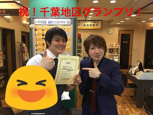 f:id:shima_c_yukari:20170521201951j:plain