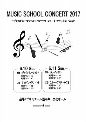 f:id:shima_c_yukari:20170524143914p:plain