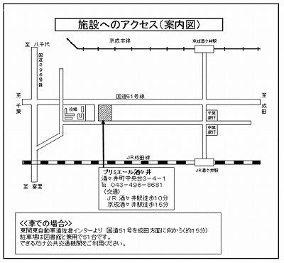 f:id:shima_c_yukari:20170524144659p:plain