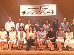 f:id:shima_c_yukari:20170610134237j:plain