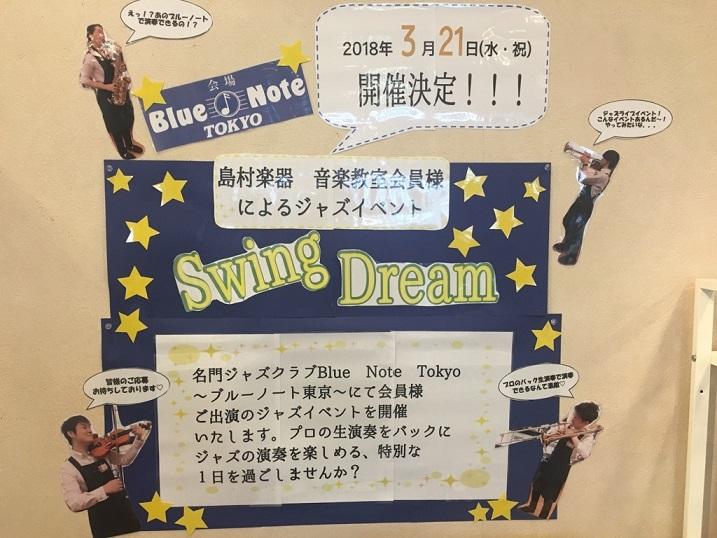 f:id:shima_c_yukari:20170629191418j:plain