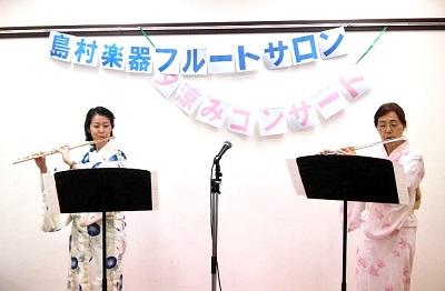 f:id:shima_c_yukari:20170927202800j:plain