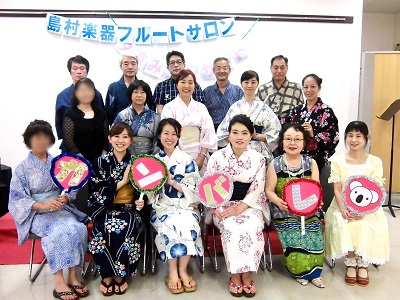 f:id:shima_c_yukari:20170927202806j:plain
