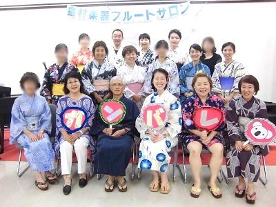 f:id:shima_c_yukari:20170927202808j:plain