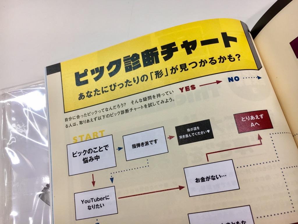 f:id:shima_c_yukari:20171013143809j:plain