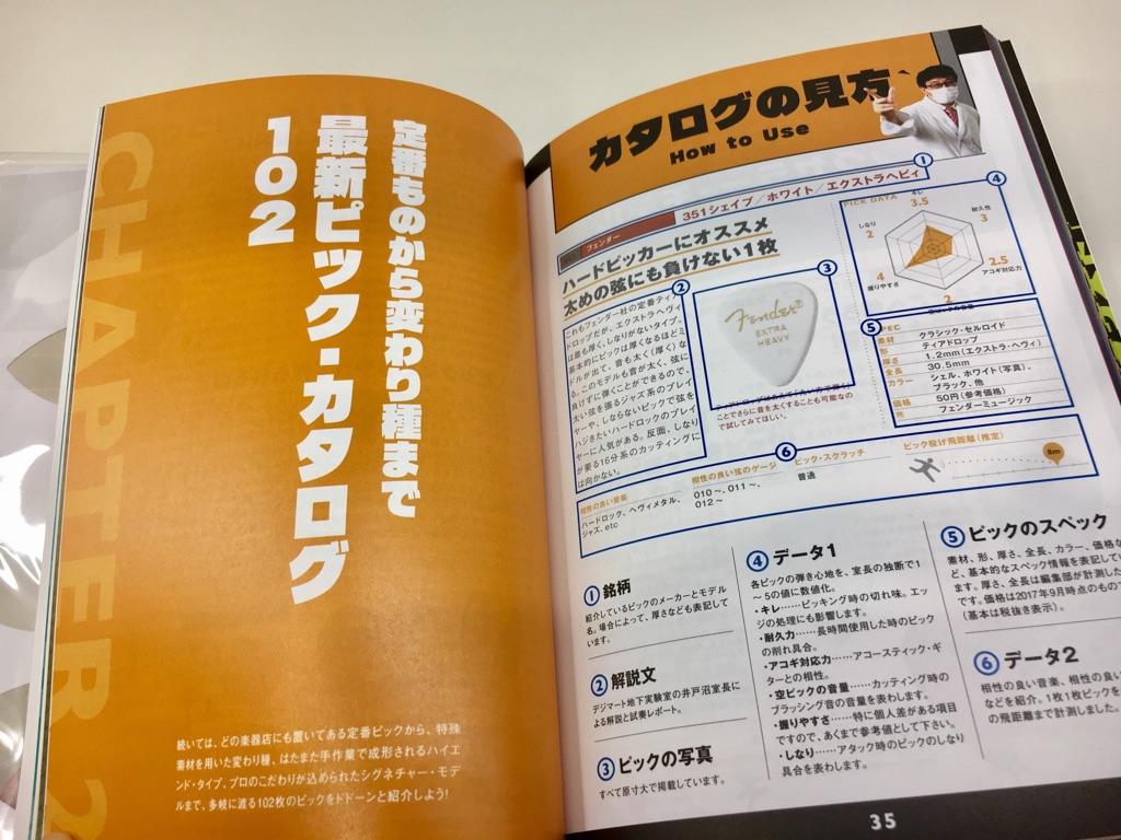 f:id:shima_c_yukari:20171013161544j:plain