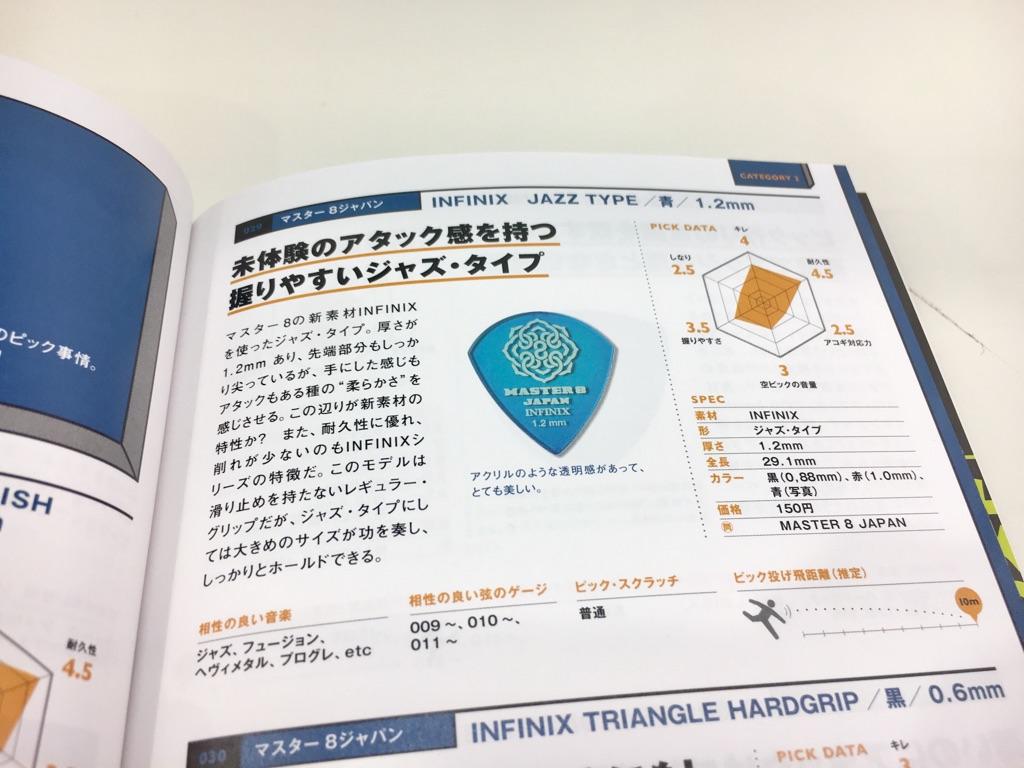 f:id:shima_c_yukari:20171013162635j:plain