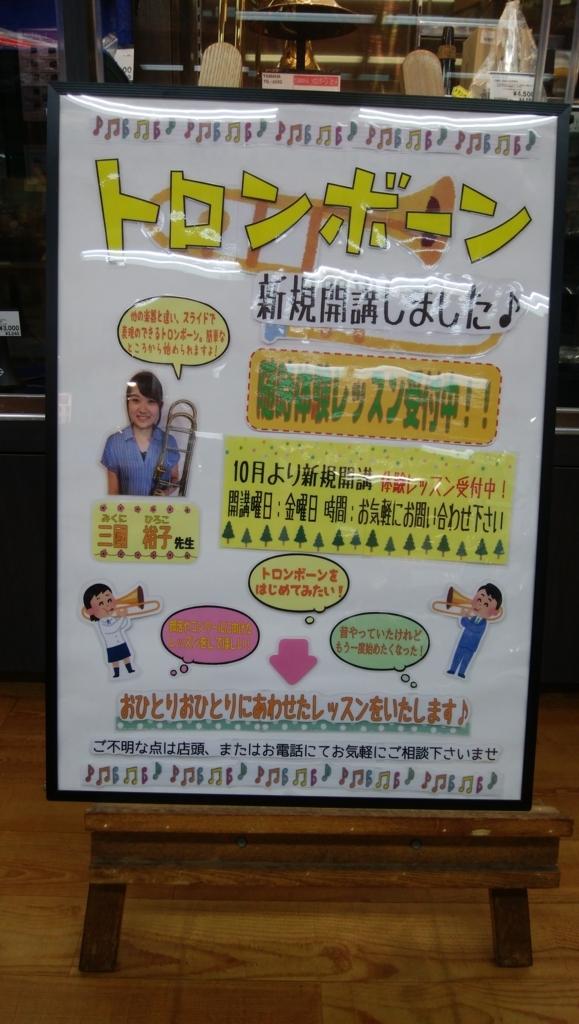 f:id:shima_c_yukari:20171026194704j:plain
