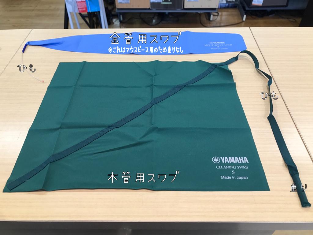 f:id:shima_c_yukari:20180304153754p:plain