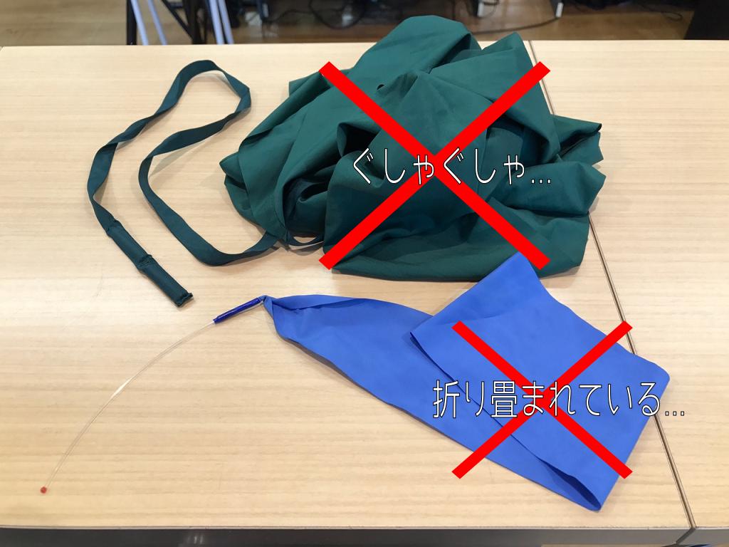f:id:shima_c_yukari:20180304155232p:plain