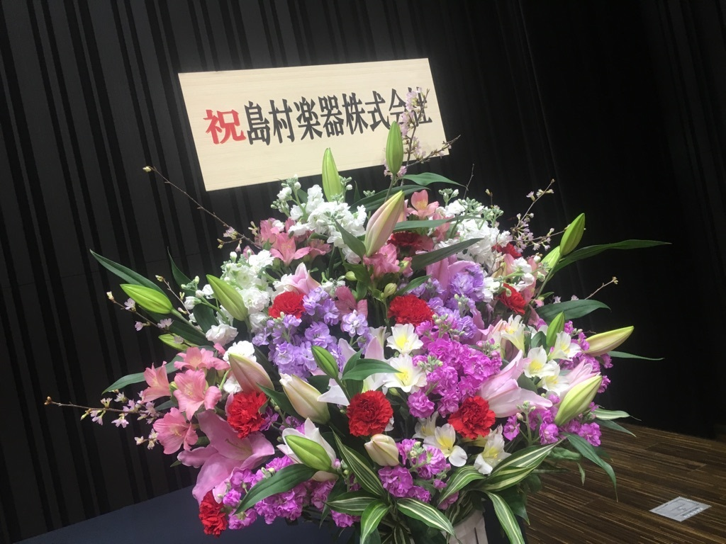f:id:shima_c_yukari:20180320192333j:plain