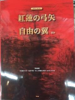 f:id:shima_c_yukari:20180518111245j:plain