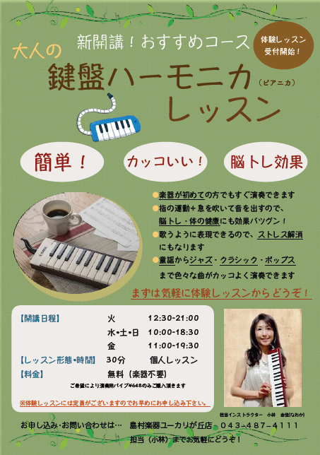 f:id:shima_c_yukari:20180616185002p:plain